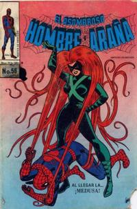 Cover Thumbnail for El Asombroso Hombre Araña (Novedades, 1980 series) #56