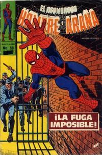 Cover Thumbnail for El Asombroso Hombre Araña (Novedades, 1980 series) #59