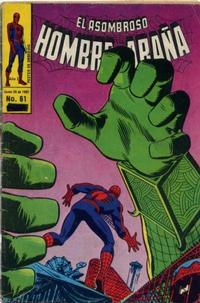 Cover Thumbnail for El Asombroso Hombre Araña (Novedades, 1980 series) #61