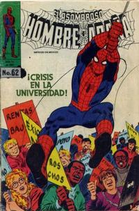 Cover Thumbnail for El Asombroso Hombre Araña (Novedades, 1980 series) #62