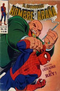 Cover Thumbnail for El Asombroso Hombre Araña (Novedades, 1980 series) #63