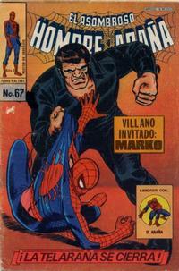 Cover Thumbnail for El Asombroso Hombre Araña (Novedades, 1980 series) #67