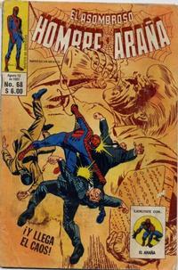 Cover Thumbnail for El Asombroso Hombre Araña (Novedades, 1980 series) #68