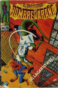 Cover Thumbnail for El Asombroso Hombre Araña (Novedades, 1980 series) #70