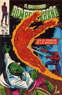 Cover Thumbnail for El Asombroso Hombre Araña (Novedades, 1980 series) #71
