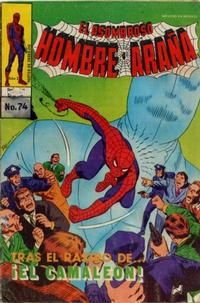 Cover Thumbnail for El Asombroso Hombre Araña (Novedades, 1980 series) #74