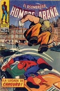 Cover Thumbnail for El Asombroso Hombre Araña (Novedades, 1980 series) #75