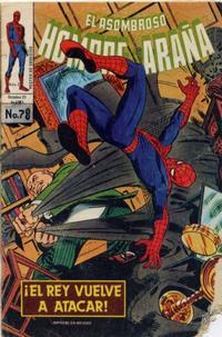 Cover Thumbnail for El Asombroso Hombre Araña (Novedades, 1980 series) #78