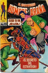 Cover Thumbnail for El Asombroso Hombre Araña (Novedades, 1980 series) #79