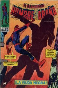 Cover Thumbnail for El Asombroso Hombre Araña (Novedades, 1980 series) #80