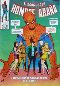 Cover Thumbnail for El Asombroso Hombre Araña (Novedades, 1980 series) #81