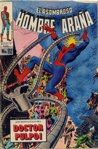 Cover Thumbnail for El Asombroso Hombre Araña (Novedades, 1980 series) #82