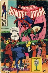 Cover Thumbnail for El Asombroso Hombre Araña (Novedades, 1980 series) #85