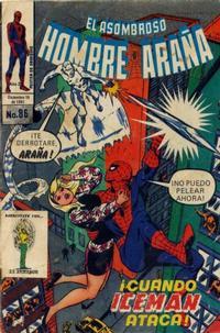 Cover Thumbnail for El Asombroso Hombre Araña (Novedades, 1980 series) #86