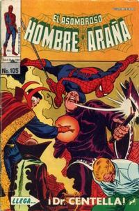 Cover Thumbnail for El Asombroso Hombre Araña (Novedades, 1980 series) #105