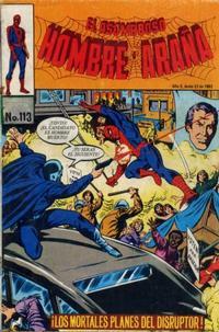 Cover Thumbnail for El Asombroso Hombre Araña (Novedades, 1980 series) #113