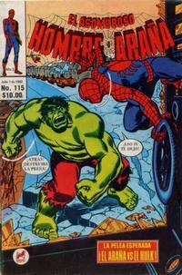 Cover Thumbnail for El Asombroso Hombre Araña (Novedades, 1980 series) #115