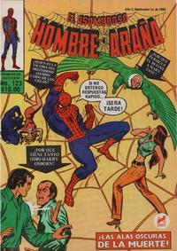 Cover Thumbnail for El Asombroso Hombre Araña (Novedades, 1980 series) #123