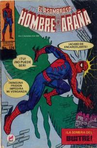 Cover Thumbnail for El Asombroso Hombre Araña (Novedades, 1980 series) #124