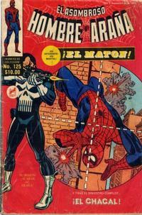 Cover for El Asombroso Hombre Araña (Novedades, 1980 series) #125