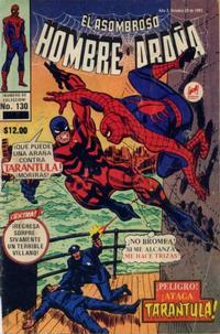 Cover Thumbnail for El Asombroso Hombre Araña (Novedades, 1980 series) #130