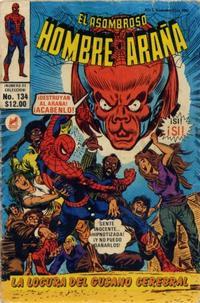 Cover Thumbnail for El Asombroso Hombre Araña (Novedades, 1980 series) #134