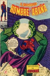 Cover Thumbnail for El Asombroso Hombre Araña (Novedades, 1980 series) #138