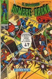 Cover Thumbnail for El Asombroso Hombre Araña (Novedades, 1980 series) #151
