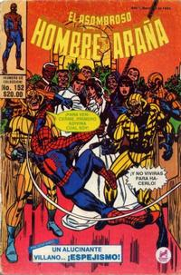 Cover Thumbnail for El Asombroso Hombre Araña (Novedades, 1980 series) #152