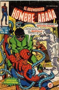 Cover Thumbnail for El Asombroso Hombre Araña (Novedades, 1980 series) #154