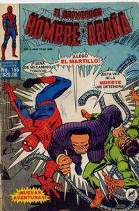 Cover Thumbnail for El Asombroso Hombre Araña (Novedades, 1980 series) #155
