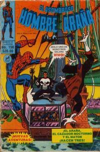 Cover Thumbnail for El Asombroso Hombre Araña (Novedades, 1980 series) #158