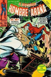 Cover Thumbnail for El Asombroso Hombre Araña (Novedades, 1980 series) #159