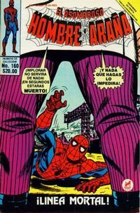 Cover Thumbnail for El Asombroso Hombre Araña (Novedades, 1980 series) #160