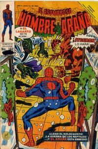 Cover Thumbnail for El Asombroso Hombre Araña (Novedades, 1980 series) #162