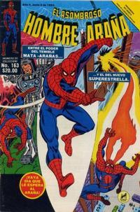 Cover Thumbnail for El Asombroso Hombre Araña (Novedades, 1980 series) #163