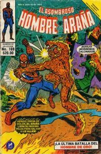 Cover for El Asombroso Hombre Araña (Novedades, 1980 series) #169