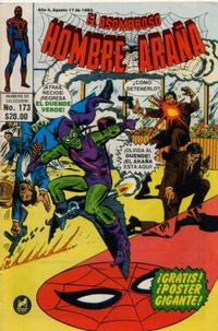 Cover Thumbnail for El Asombroso Hombre Araña (Novedades, 1980 series) #173
