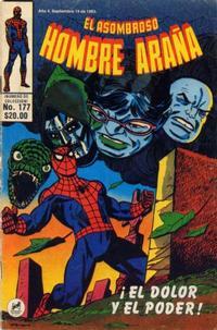 Cover Thumbnail for El Asombroso Hombre Araña (Novedades, 1980 series) #177