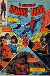 Cover Thumbnail for El Asombroso Hombre Araña (Novedades, 1980 series) #191
