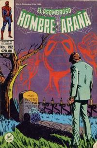 Cover Thumbnail for El Asombroso Hombre Araña (Novedades, 1980 series) #192