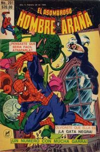 Cover Thumbnail for El Asombroso Hombre Araña (Novedades, 1980 series) #201