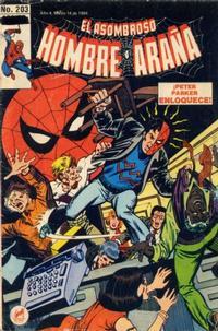 Cover Thumbnail for El Asombroso Hombre Araña (Novedades, 1980 series) #203