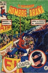 Cover Thumbnail for El Asombroso Hombre Araña (Novedades, 1980 series) #213