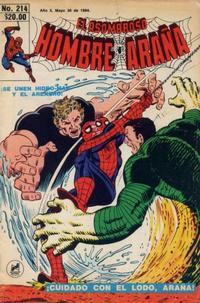 Cover Thumbnail for El Asombroso Hombre Araña (Novedades, 1980 series) #214