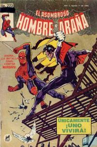 Cover Thumbnail for El Asombroso Hombre Araña (Novedades, 1980 series) #223