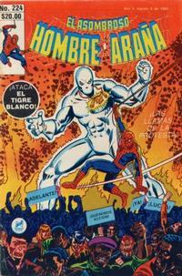 Cover Thumbnail for El Asombroso Hombre Araña (Novedades, 1980 series) #224