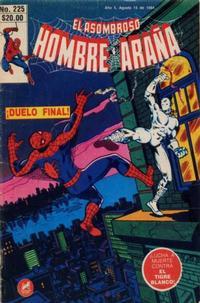 Cover Thumbnail for El Asombroso Hombre Araña (Novedades, 1980 series) #225