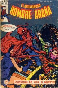 Cover Thumbnail for El Asombroso Hombre Araña (Novedades, 1980 series) #226