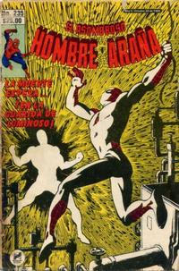 Cover Thumbnail for El Asombroso Hombre Araña (Novedades, 1980 series) #235